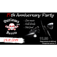 15 Anniversary Party