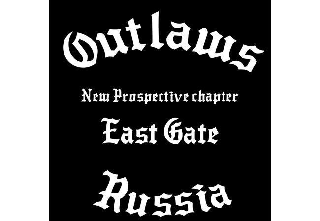 New Prospective Chapter East Gate