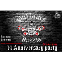 14 Anniversary party